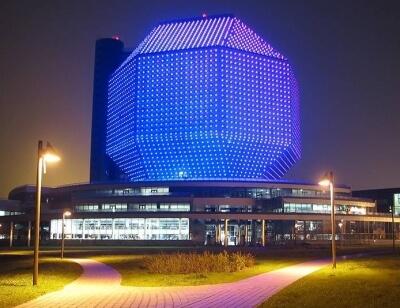 Национальная библиотека в Минск