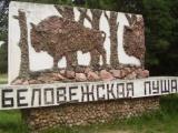 Национальные парки Беларуси